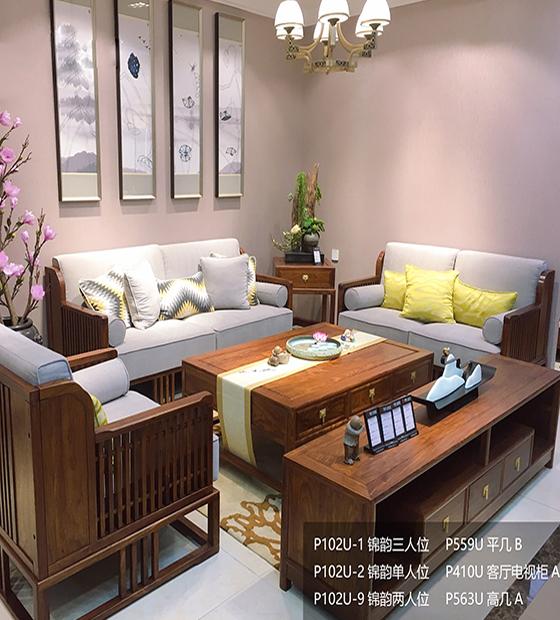 居家客厅红木家具