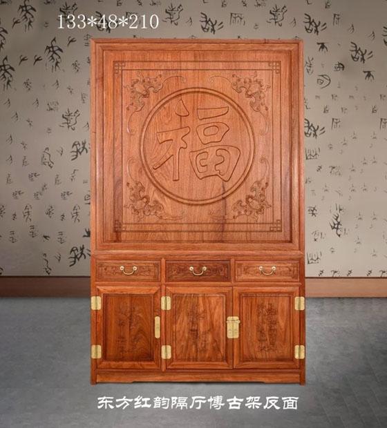 东方鸿运隔厅柜