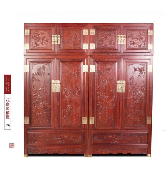 红酸枝花鸟顶箱柜