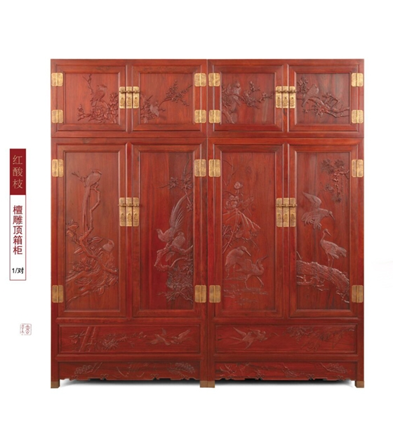 红酸枝檀雕花鸟顶箱柜
