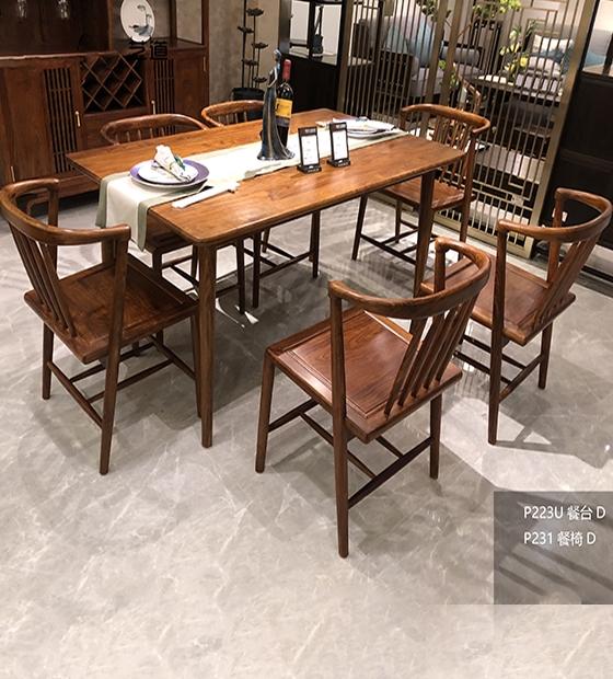 大理红木餐桌餐椅