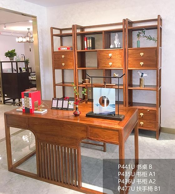 办公红木家具