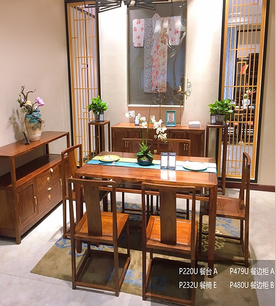 餐厅红木家具