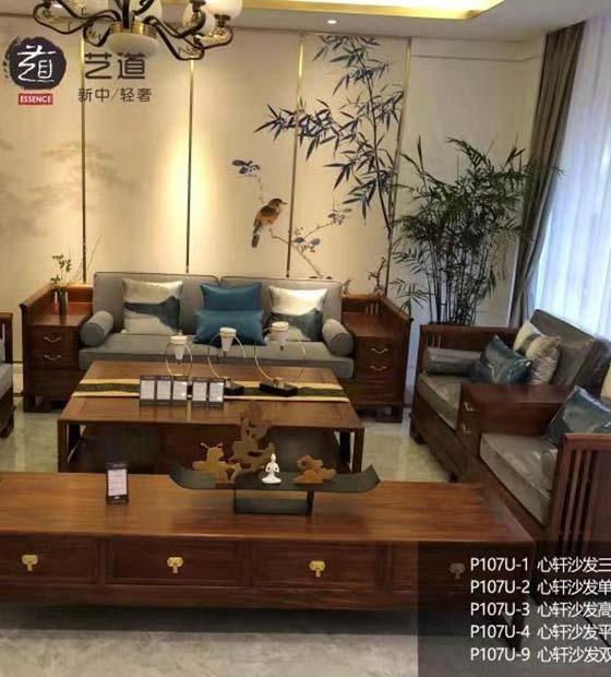 客厅红木家具