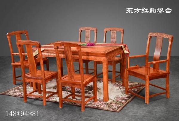 东方鸿运餐桌