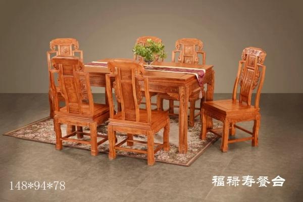 福禄寿餐桌